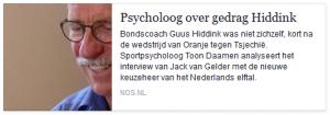 Homepage - media